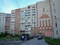 Пермь, улица Революции, дом 3/4В. многоквартирный дом