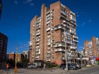 Пермь, Революции ул, дом 3