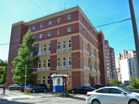 Perm, Revolyutsii st, house 3/7. multi-purpose building