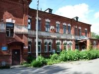 Perm, Revolyutsii st, house 60 к.1