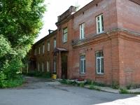Perm, Revolyutsii st, house 61 к.3