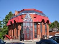 Пермь, улица Екатерининская, дом 31. офисное здание
