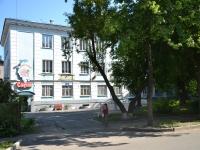 Perm, Ekaterininskaya st, house 49. multi-purpose building