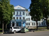 Perm, Ekaterininskaya st, house 49. multi-purpose building