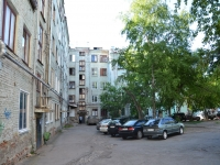 Perm, Ekaterininskaya st, house 51. Apartment house