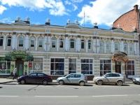 Пермь, улица Екатерининская, дом 68А. многофункциональное здание