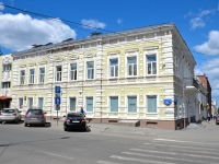 Perm, Ekaterininskaya st, house 68А. multi-purpose building