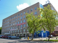 Perm, Ekaterininskaya st, house 75. office building