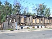 Пермь, улица Екатерининская, дом 4. неиспользуемое здание