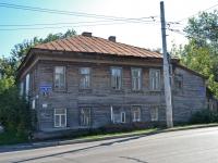 Пермь, улица Екатерининская, дом 5. многоквартирный дом