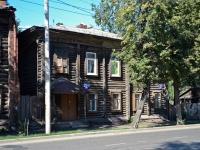Пермь, улица Екатерининская, дом 8. многоквартирный дом