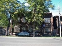 Пермь, улица Екатерининская, дом 10. многоквартирный дом