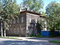 Пермь, улица Екатерининская, дом 21. многоквартирный дом