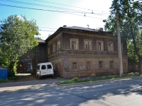 Пермь, улица Екатерининская, дом 23. многоквартирный дом