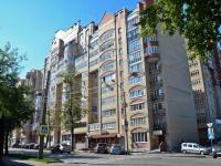 Пермь, улица Екатерининская, дом 24. многоквартирный дом