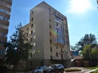 Пермь, улица Екатерининская, дом 28. многоквартирный дом