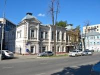 Пермь, улица Екатерининская, дом 32. органы управления