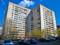 Perm, Ekaterininskaya st, house 135. Apartment house
