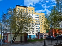 Perm, Ekaterininskaya st, house 165. Apartment house