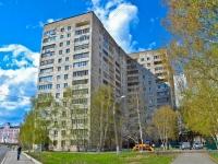 Perm, Ekaterininskaya st, house 169. Apartment house