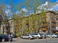 Perm, Ekaterininskaya st, house 184. Apartment house