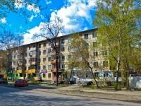 彼尔姆市, Ekaterininskaya st, 房屋 194. 公寓楼