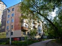 Пермь, улица Екатерининская, дом 196. многоквартирный дом