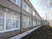 Perm, hospital №2 им. Ф.Х. Граля, Ekaterininskaya st, house 224