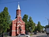 Perm, church Евангелическо-Лютеранская церковь святой Марии, Maksim Gorky st, house 38