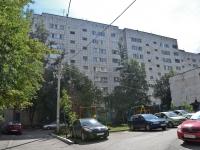 Пермь, Максима Горького ул, дом 51