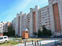 Пермь, Максима Горького ул, дом 64