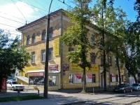 Пермь, улица Максима Горького, дом 27. офисное здание