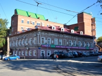 Пермь, улица Максима Горького, дом 18. офисное здание