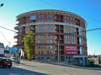 Пермь, улица Максима Горького, дом 5. многоквартирный дом