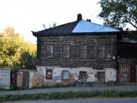 Пермь, улица Максима Горького, дом 6. многоквартирный дом