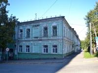 Пермь, улица Максима Горького, дом 8. поликлиника