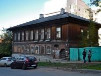 Пермь, улица Максима Горького, дом 12. многоквартирный дом