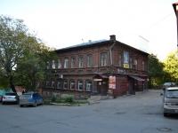 Пермь, улица Максима Горького, дом 14А. офисное здание