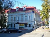 Пермь, улица Максима Горького, дом 16. офисное здание