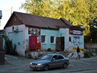 Пермь, Максима Горького ул, дом 22