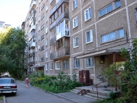 Perm, Maksim Gorky st, house 50. Apartment house