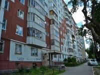 Пермь, Максима Горького ул, дом 65