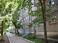 Пермь, Максима Горького ул, дом 72