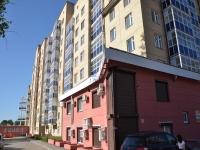 Perm, Kirov st, house 30. Apartment house