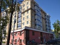 Пермь, улица Кирова, дом 30. многоквартирный дом
