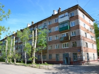 Perm, Tekhnicheskaya st, house 1. Apartment house