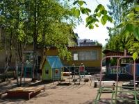 Perm, nursery school №272, Tekhnicheskaya st, house 2