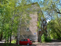 Perm, Tekhnicheskaya st, house 6. Apartment house