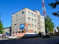Perm, Tekhnicheskaya st, house 7. office building