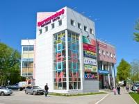 Пермь, торговый центр ТУРГЕНЕВСКИЙ, улица Техническая, дом 13